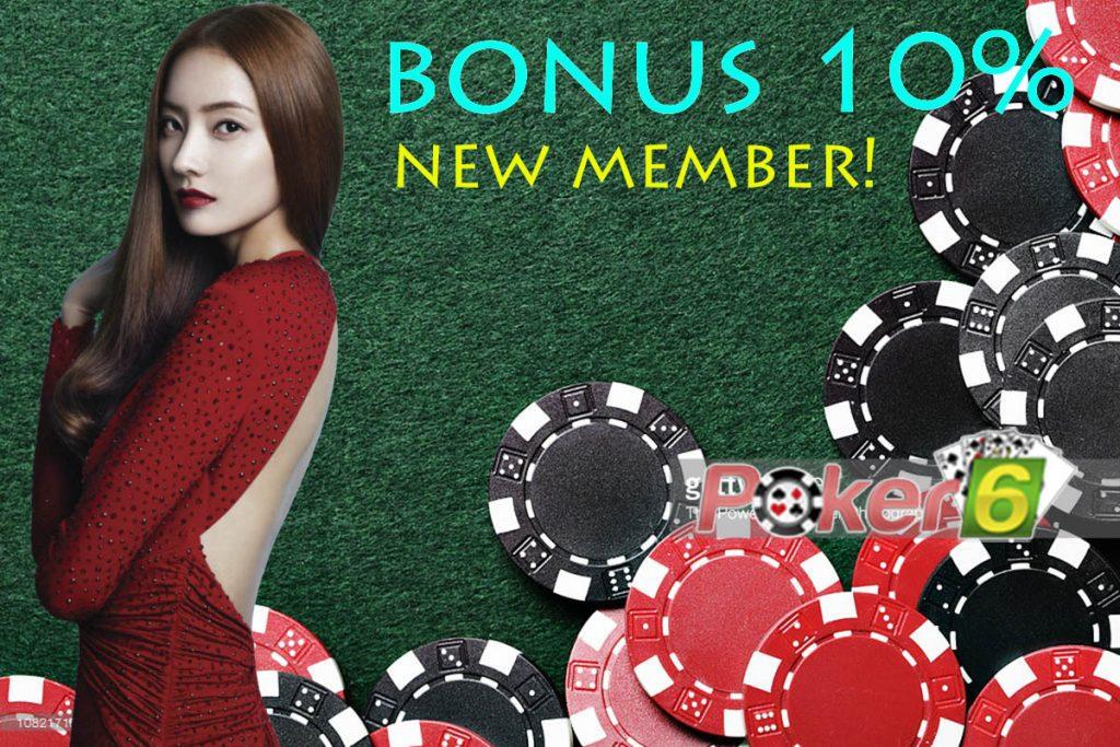 Situs poker promo bonus 2018
